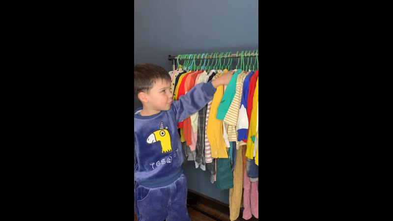 Ребёнку нечего одеть