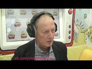 """Михаил Задорнов """"Что мы празднуем в ноябре"""" (""""Неформат"""" №63, )"""