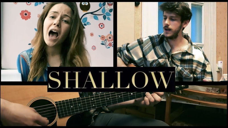 Shallow - Lady Gaga/ Bradley Cooper (cover Dzhigit Art)