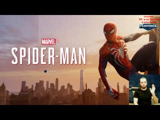 Spider-Man (Человек-паук) 2018 прохождение ч.3