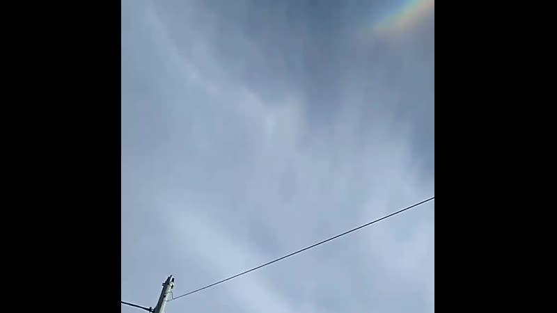 Удивительный феномен Зенитная дуга над Буэнос Айресом Аргентина 28 05 2020