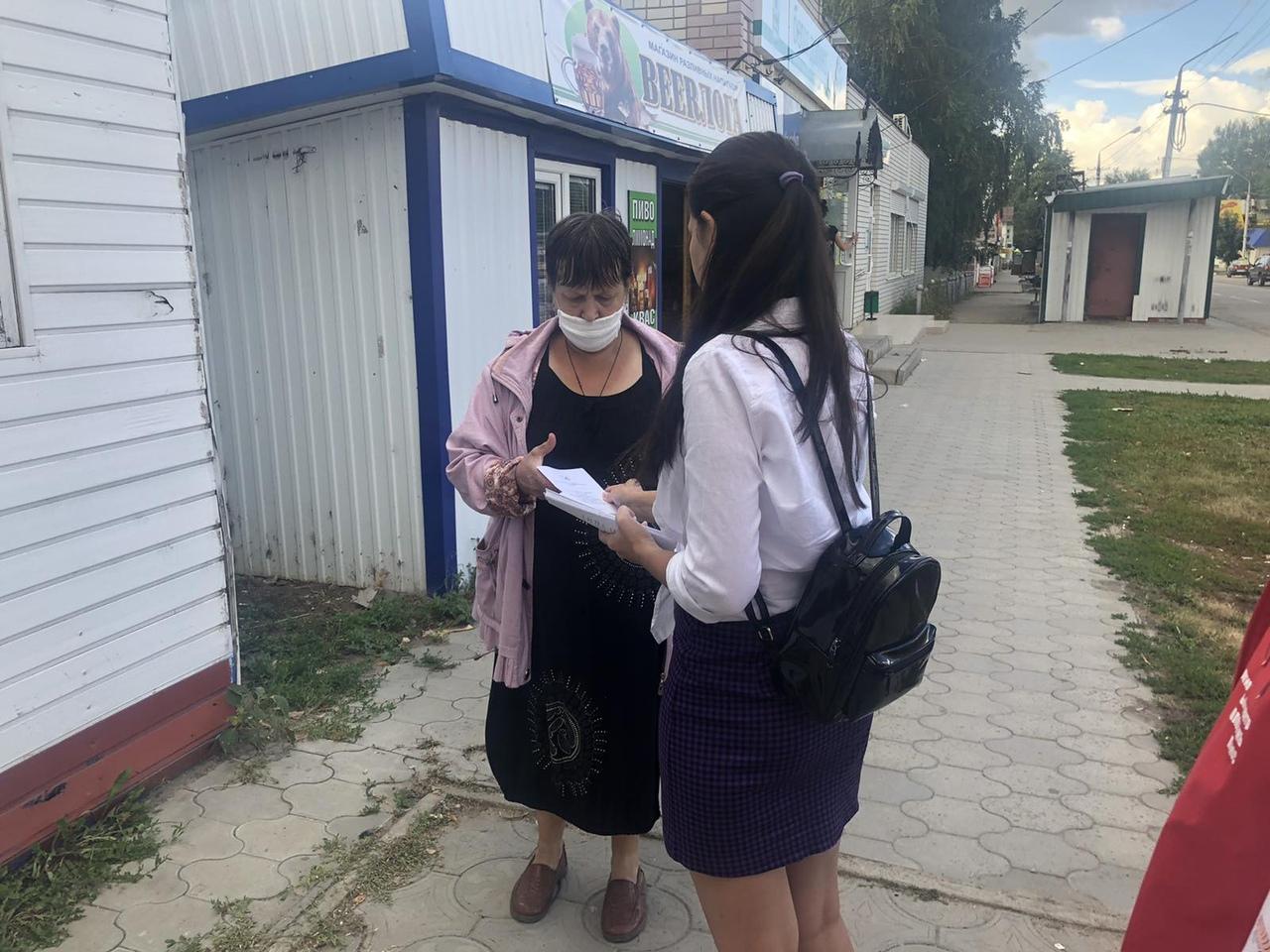 В Петровске прошла информационная акция «СТОП – террор!»