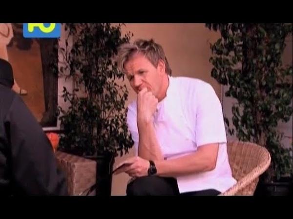 Кошмары на кухне с Гордоном Рамзи 1 сезон 6 серия Kitchen Nightmares