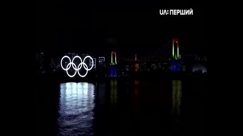 Спорт «Аспект» – За півроку до Олімпіади в Токіо
