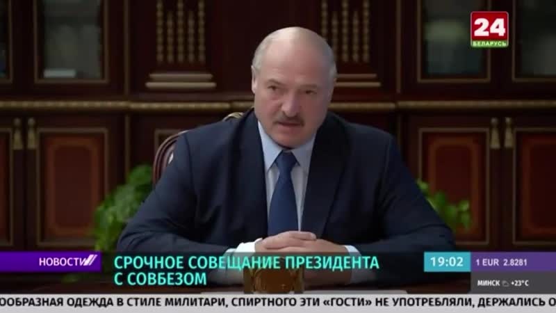 Лукашенко собрался командовать пользователями Telegram 29 июля 2020 :
