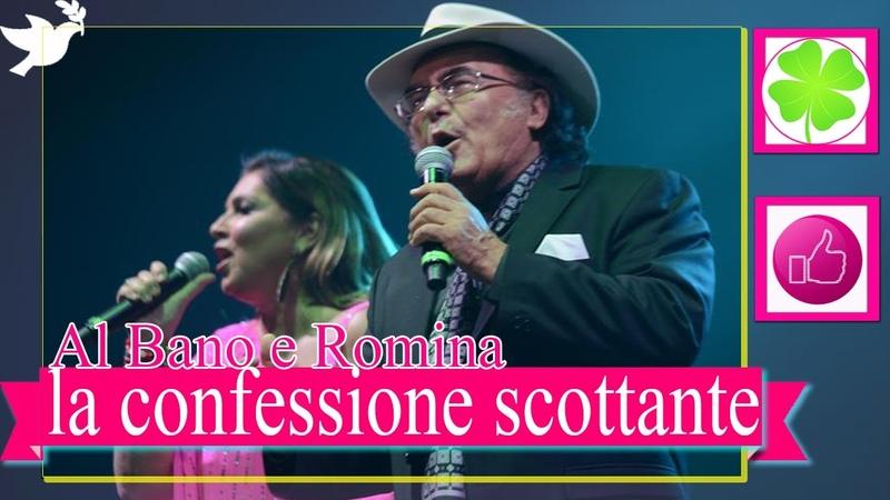 """Al Bano e Romina Power, la confessione scottante: """"Andranno avanti così perché…"""""""