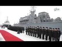 Подъём Андреевского флага на корабле ПМО Иван Антонов