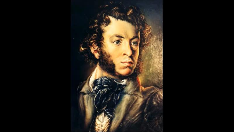 221 годовщине со Дня рождения А С Пушкина посвящается