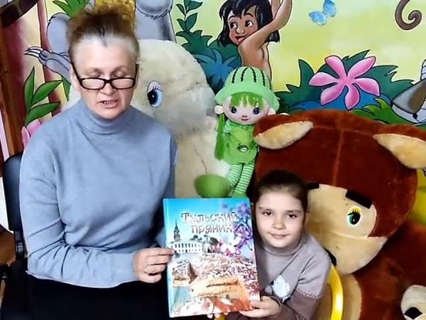 Семейное чтение Суворовский женсовет Тульского регионального отделения СЖР