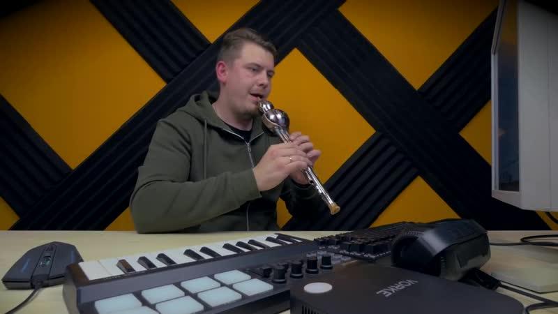 Китайские инструменты с Алиэкспресс Хулуси флейта как звучит 2