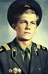 Гагилев Александр