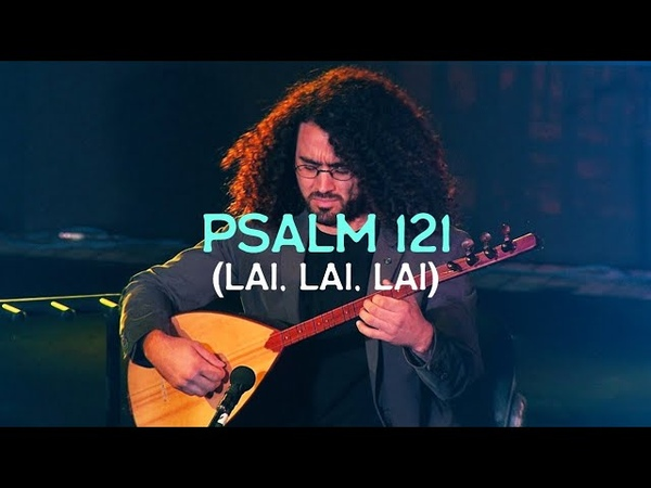 Psalm 121 in HEBREW בעברית LIVE at the TOWER of DAVID Jerusalem Joshua Aaron Esa Einai