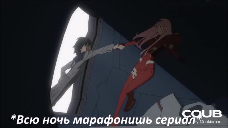 Коротко как я смотрю аниме