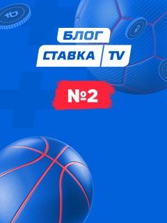 Блог СТАВКА TV №2. Как получать призовые каждый месяц и 11 турниров в июне