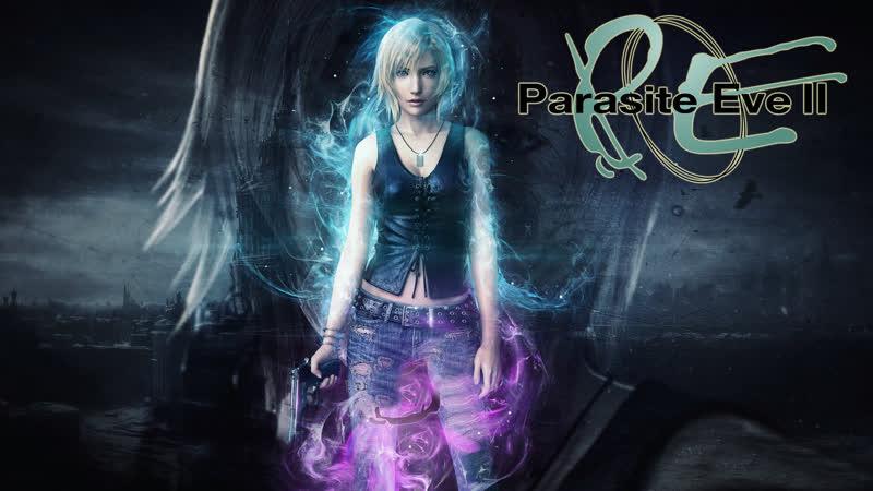 Parasite Eve 2 HD Прохождение 2 ОЛДЫ ЗАХОДИМ