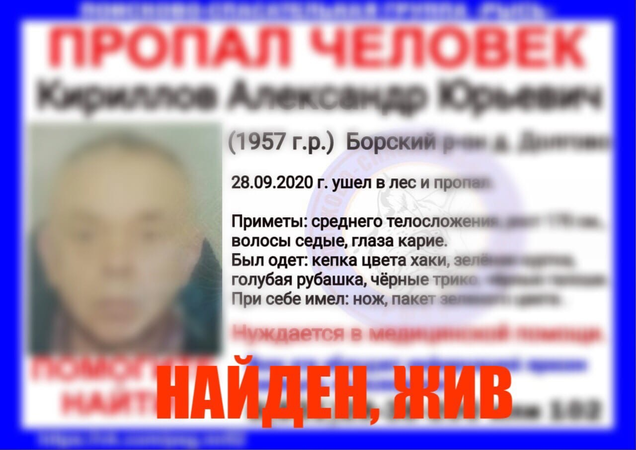 Кириллов Александр Юрьевич, 1957 г.р., Борский р-он, д. Долгово