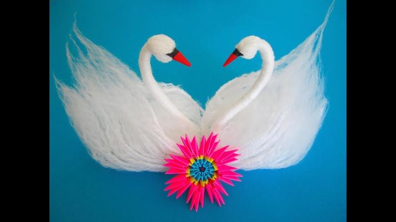 DIY Swans from yarn Schwäne aus Garn