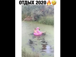 Это моё болото и я тут квакаю
