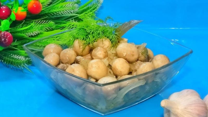 Рецепт ПОДСМОТРЕЛА У ШЕФ ПОВАРА Обалденные грибы шампиньоны маринованные за 5 минут Champignons