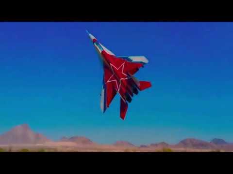 Вальс Высший пилотаж Российский МиГ 29