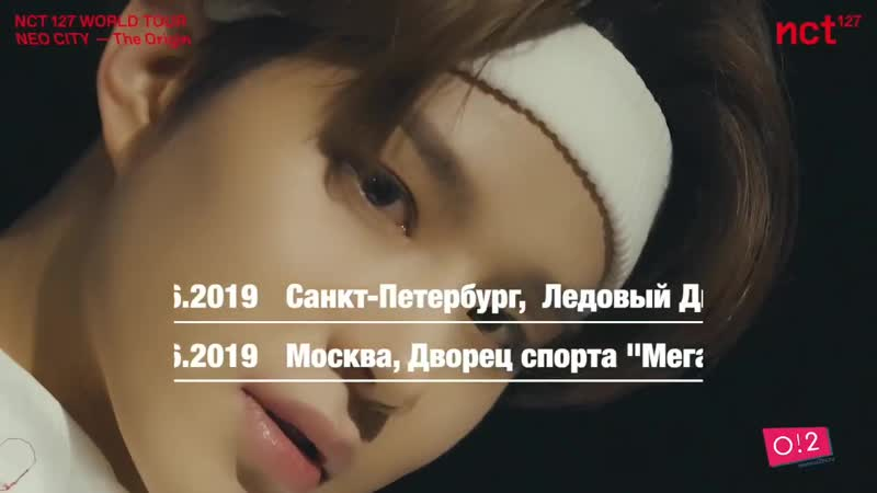 Ждем ребят в России 😭😘
