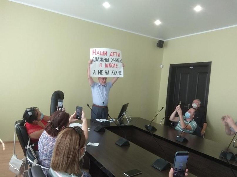 Греф и К идут ва-банк со своей «цифровой образовательной средой» вопреки мнению народа и обещаниям Путина, изображение №5