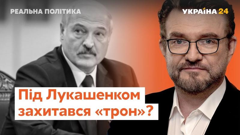 Вибори у Білорусі та США що відбувається Реальна політика з Євгенієм Кисельовим за 07.06.2020