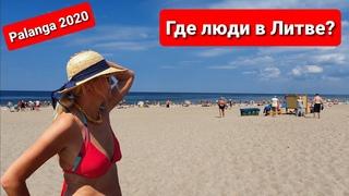 Где люди в Литве Паланга - курорт Литвы. Вода потеплела. Ищем пляж нудистов.