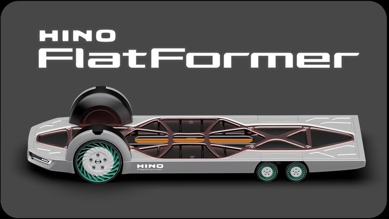 東京モーターショー2019 日野自動車コンセプトモデル FlatFormer解説ムービー