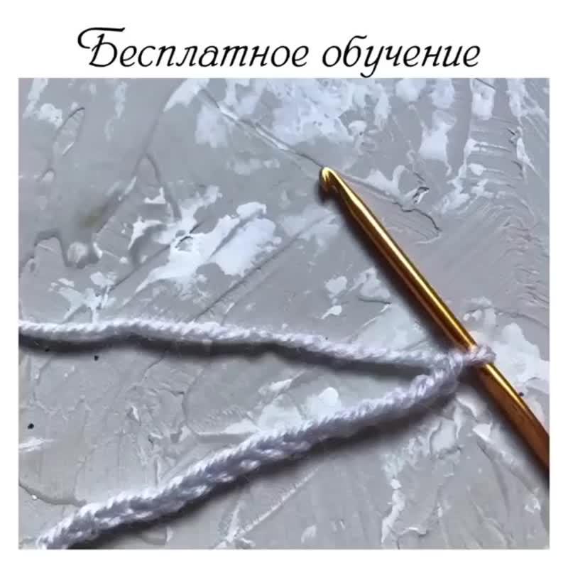 вязанию крючком и спицами для начинающих.mp4