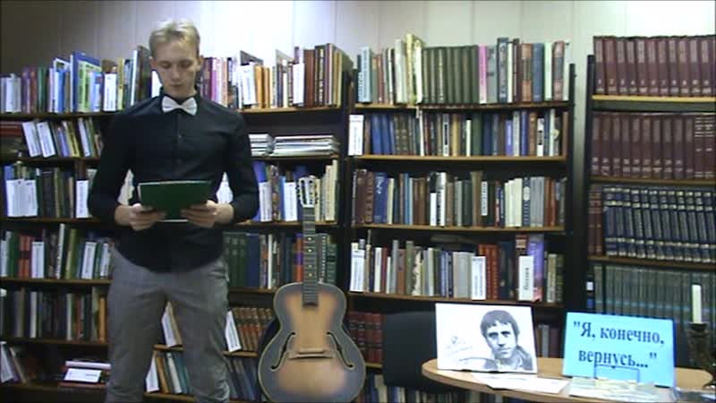 Я к вам пишу. В. Высоцкий. Читает Даниил Савичев.