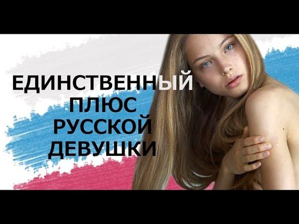Особенности бразильянок узбечек таек африканок и русских девушек Как выбрать страну для отдыха