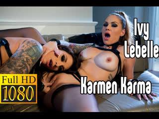 [Brazzers] Ivy Lebelle, Karmen Karma Измена сексом  [Трах, all sex, porn, big tits, Milf, инцест, порно blowjob brazzers секс