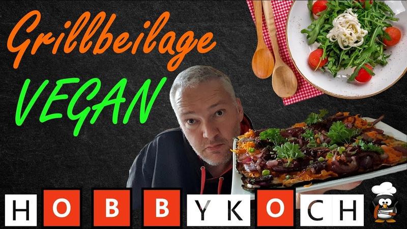 Grillbeilage VEGAN leckerer Grillsalat zum Steak und Schaschlik grillen Salat mit Zuccini Knoblauch