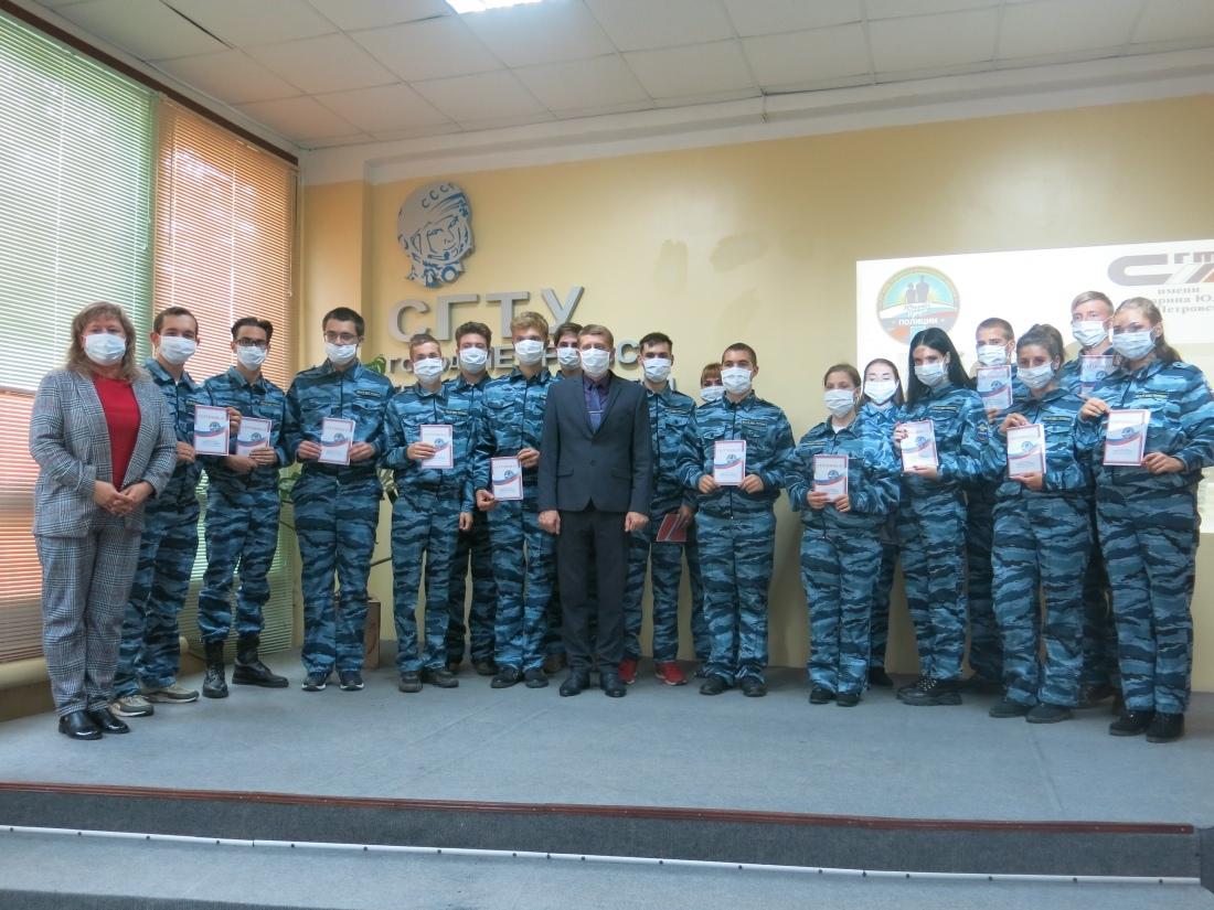 В Петровском политехе вручили сертификаты участникам отряда «Юный друг полиции»