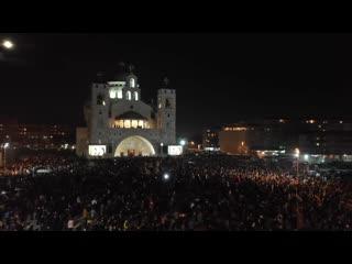 Молитвенное шествие в защиту Православия. г.Подгорица, Черногория.