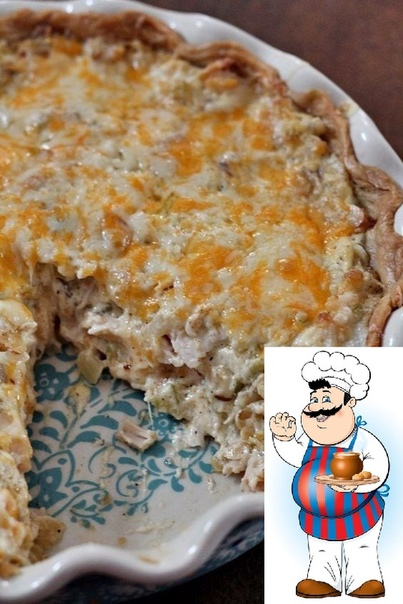 Пирог с индейкой, картофелем и моцареллой