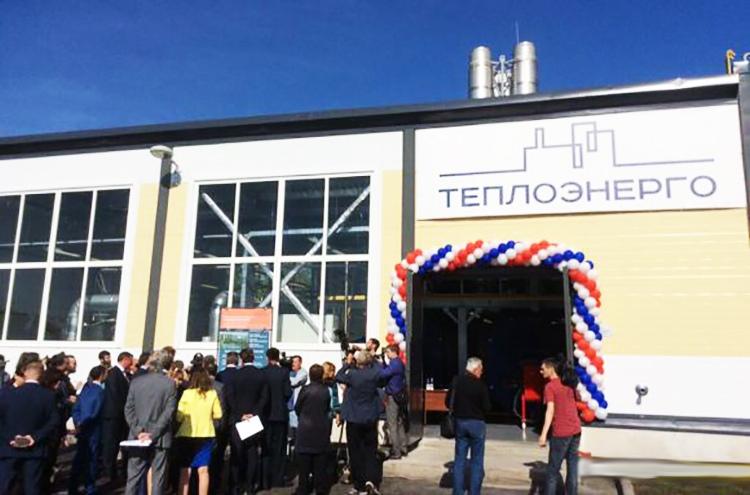 Котельная АО ТЭПТС «Теплоэнерго» остановлена из-за проведения ремонтных работ