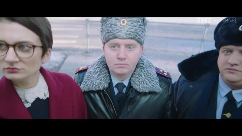 полицейский с рублевки новогодний беспредел
