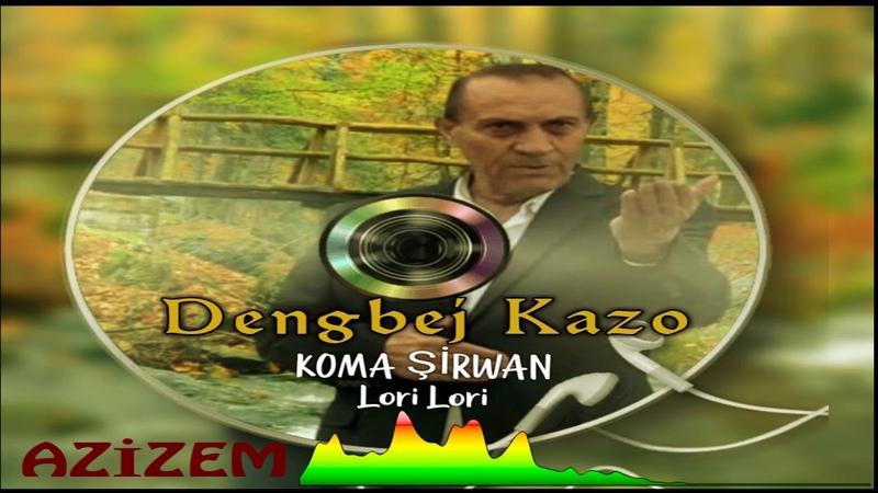 Seçme Eskilerden En Güzel Kürtçe Şarkılar Süper!! Hareketli Kürtçe Parçalar (Koma Şirvan - Azizem)