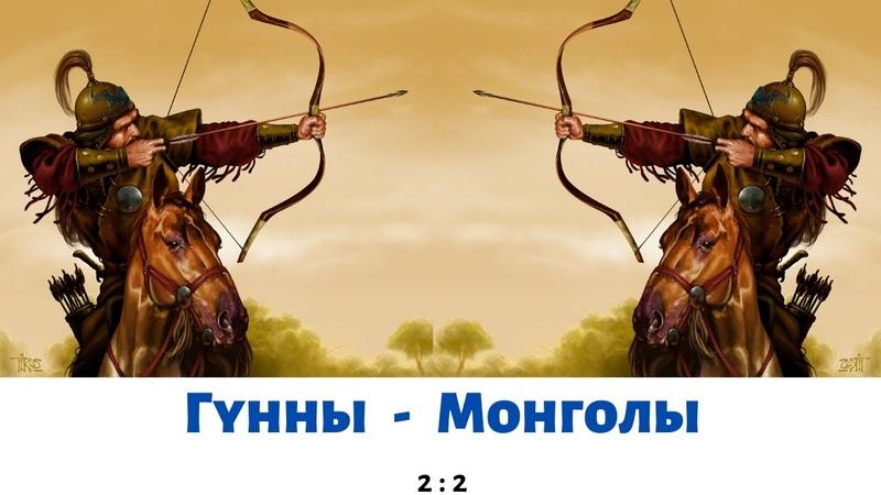 Монголо-татары. Что же это было на самом деле Полный фильм