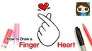 How to Draw a Tumblr Korean Finger Heart Symbol 4