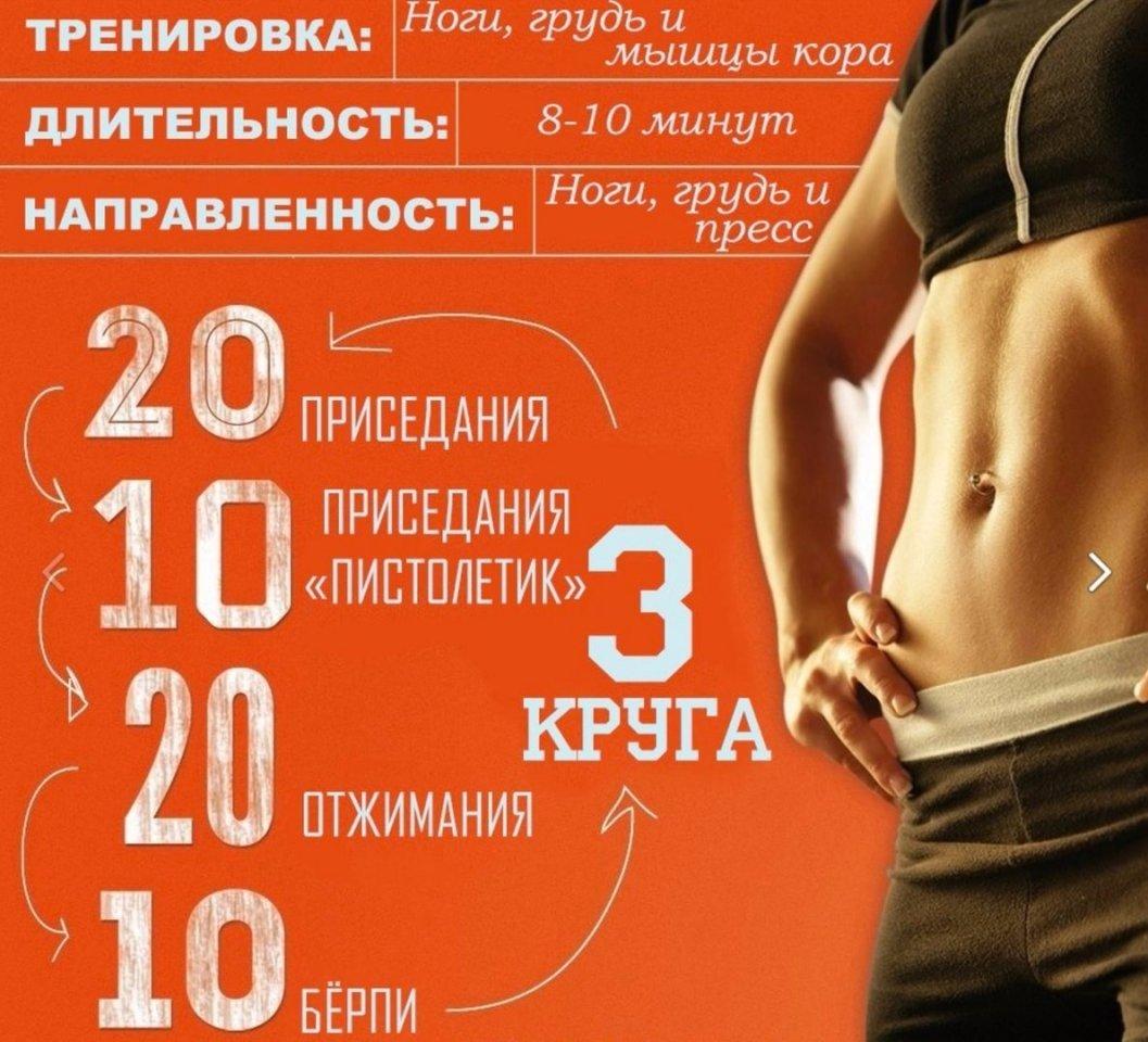 Спорт Дома Для Похудения Программа.
