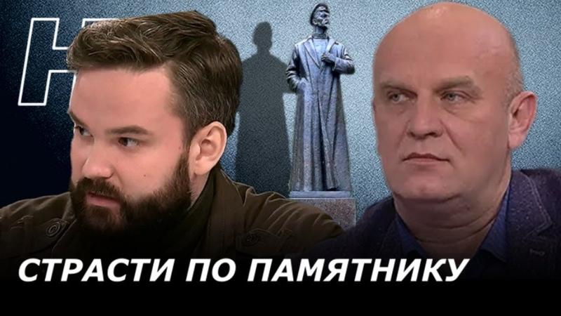 Кому нужен раскол Голосование за памятник Обострение борьбы Таран Ганич в прямом эфире