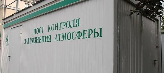 Цифра о природе. Платформа экомониторинга может обойтись России в 3 млрд рублей « Давыдов.Индекс