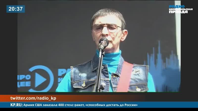 27 02 21 Пикник в марафоне Настоящая столица радио КП Спб