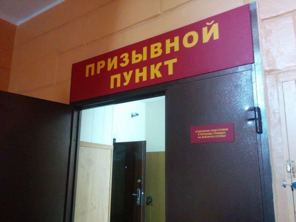 В Ярославле приостановили весенний призыв
