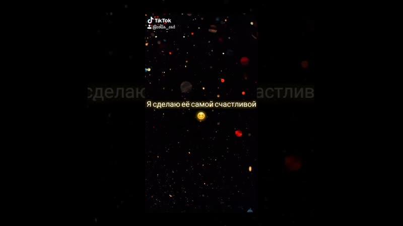 💞 Егор Крид Папина дочка edith 💞