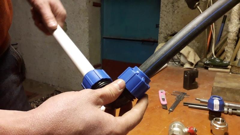Самый простой способ соединения трубы полипропилен с пнд