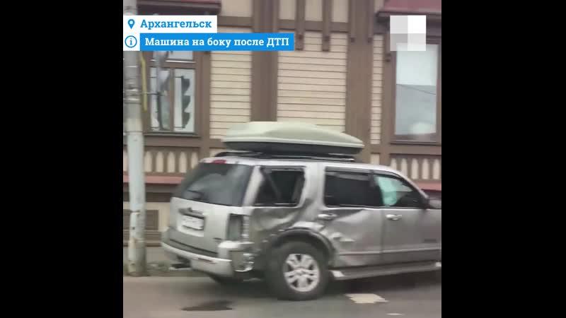 Машина на боку после аварии в центре Архангельска